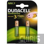 Аккумуляторные батарейки ААА Duracell 750 mAh HR03, Ni-Mh, 1.2V 1/2 шт. 5000394038769