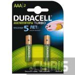 Аккумуляторные батарейки ААА Duracell 850 mAh Turbo HR03, Ni-Mh, 1.2V 1/2 шт. 5000394001176