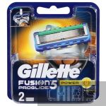 Лезвия Gillette Fusion ProGlide Power для станка 2 шт.