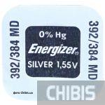 батарейка SR736 Energizer 1.55V (392-384) Silver Oxide 1 шт