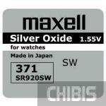 Батарейка sr920sw Maxell 371 SW-B1