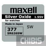 Батарейка 377 626 для часов Maxell SR626SW-B1 silver oxide 1.55V 1 шт