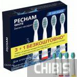 Насадки для зубной щетки Pecham Travel White 4 шт