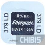 Батарейка 521 (379) Energizer 1.55V Silver Oxide 1 шт.