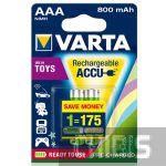 Аккумуляторные батарейки ААА Varta 800 mAh Toys Ni-Mh блистер 2/2 56783101402
