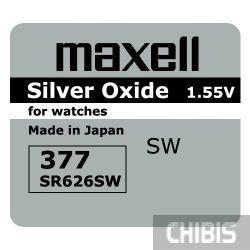 Батарейка SR626SW Maxell 1.55V Silver oxide 1 шт.