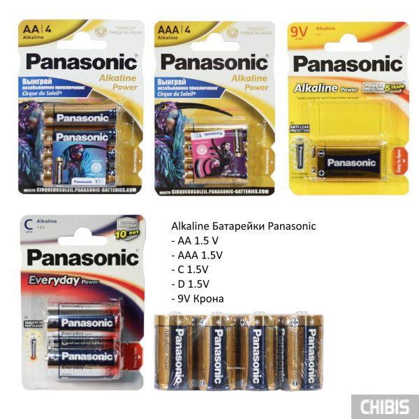 Батарейки Panasonic Alkaline 1.5V AA / AAA / LR14 / LR20 и 9V