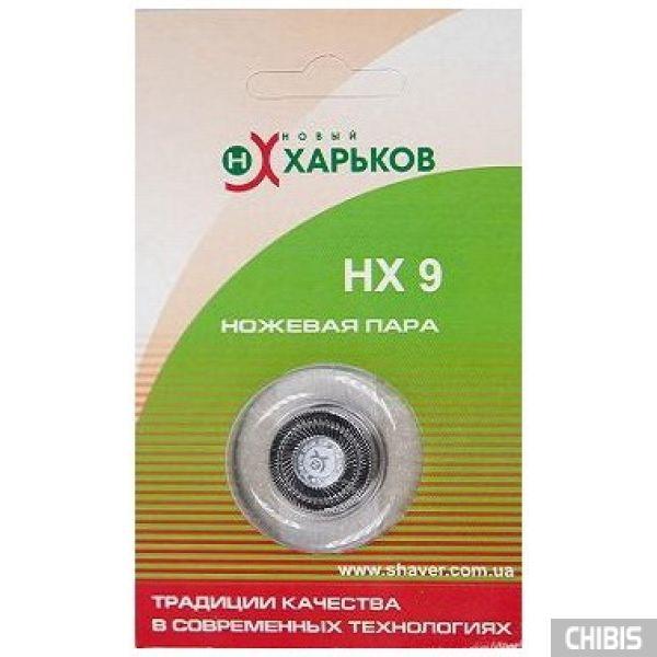 Ножевая пара сетка + нох НХ 9 для бритв Новый Харьков в блистере