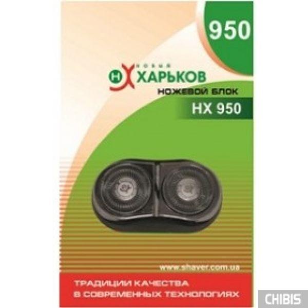 Блок с сетками и ножами Новый Харьков НХ 950 для бритвы 9525 Спорт