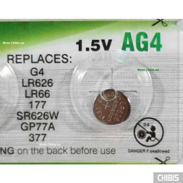 Батарейка AG4 Camelion LR626 1.5 V Alkaline блистер 1/10 шт.