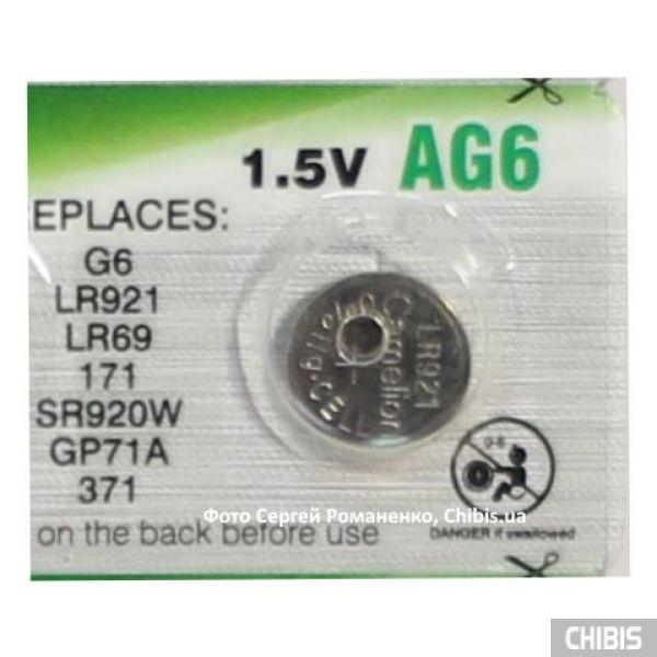 Батарейка Camelion AG6