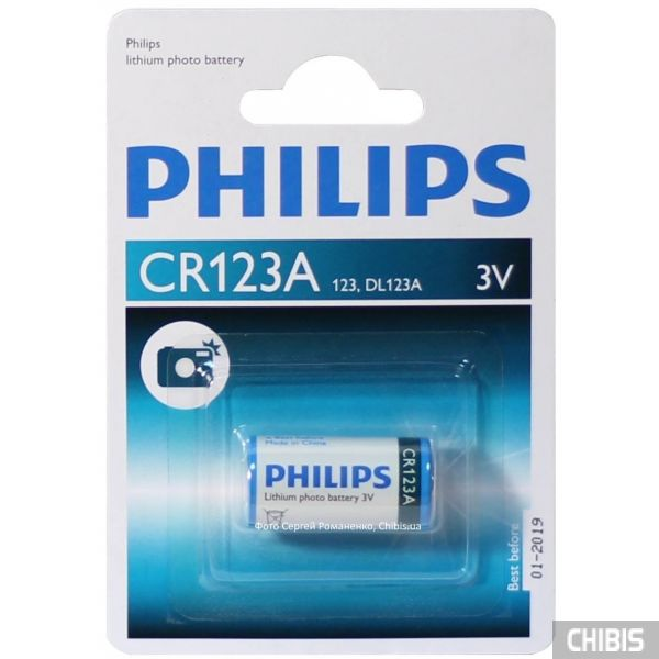 Батарейка CR123A Philips 3V Lithium