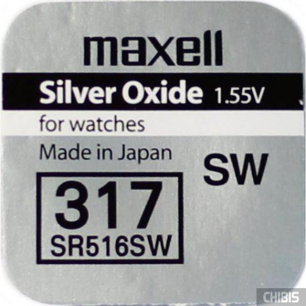 Батарейка 317 / SR516 Maxell 1 шт