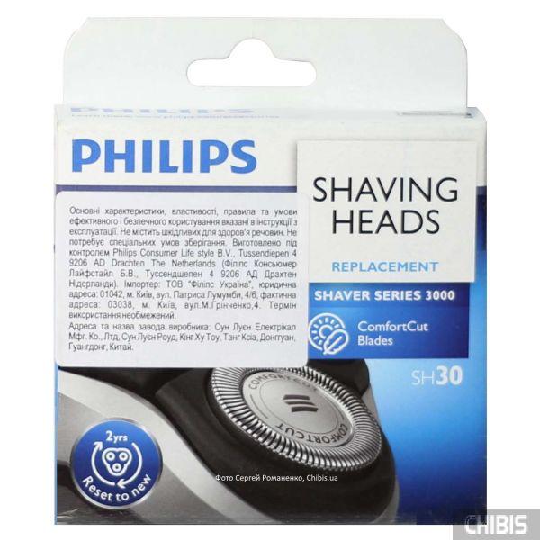 Бритвенная головка Philips SH30/50 набор 3 шт