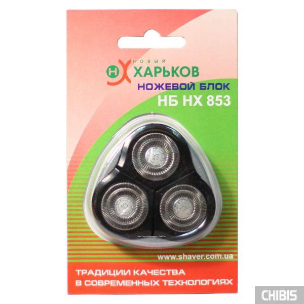 Блок Харьков 853 для бритв 8503 и 8524, серого цвета