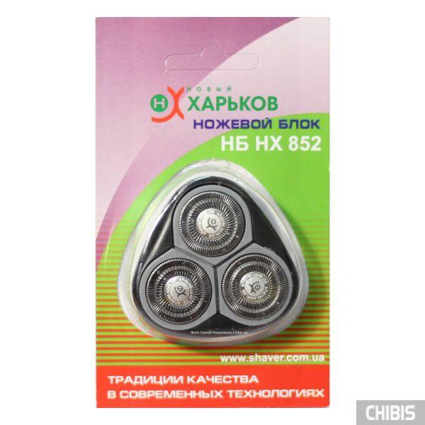 Блок с сетками и ножами Новый Харьков НХ 852 для бритвы Фанат 2012 серый цвет