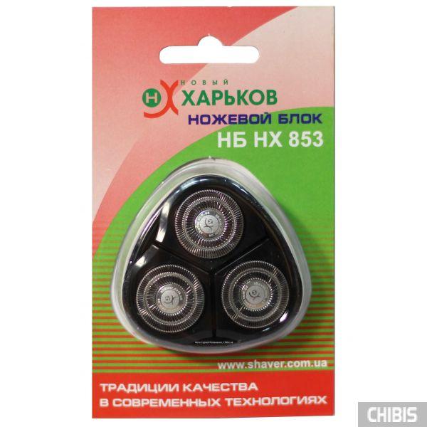 Ножевой блок с 3 сетками НХ 853 для бритв Новый Харьков черный