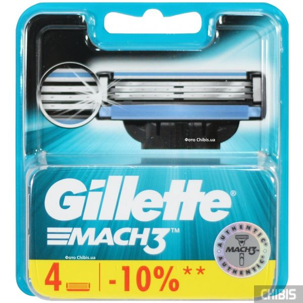 Gillette Mach3 кассеты для станка 4 шт.