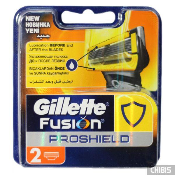 Картриджи для бритвы Gillette Fusion ProShield 2 шт