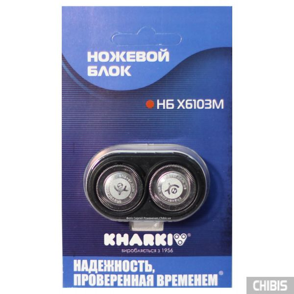 Ножевой блок с двумя сетками Х 6103М для бритв Харьков
