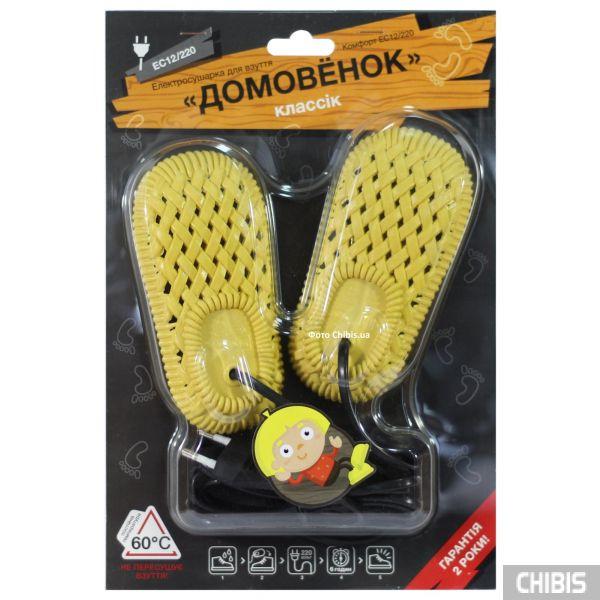 Сушилка для обуви Домовенок Классик