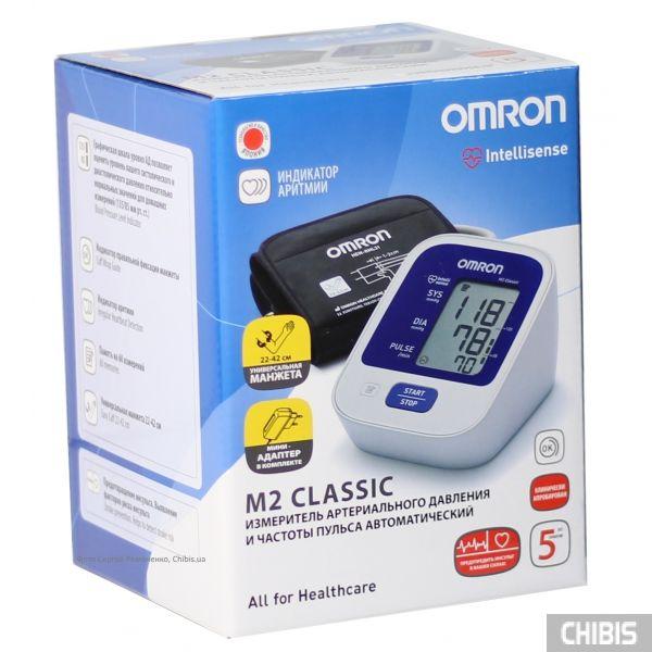 Тонометр Omron M2 Classic c адаптером и манжетой 22-42см НЕМ-7122-ALRU