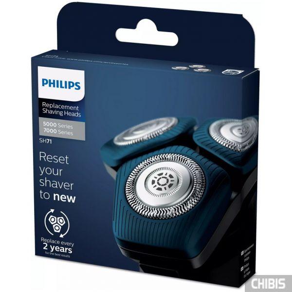 Бритвенная головка Philips SH71/50 3 шт