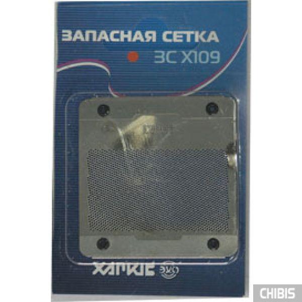 Сетка для бритв Харьков Х 109 в блистере