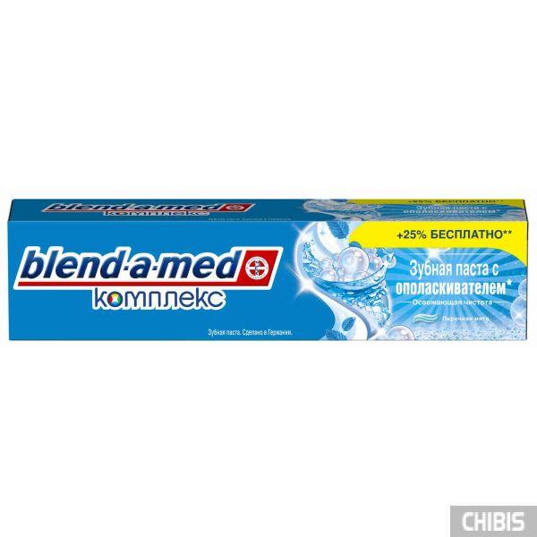 Зубная паста Blend-a-med Комплекс 7 + ополаскиватель 125 мл 5410076260935