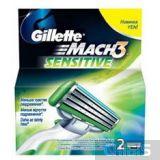 Gillette Mach3 Sensitive лезвия для станка 2 шт. 7702018037865