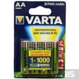 Аккумуляторные батарейки АА Varta 2700 mAh HR06 1.2V 5706 Ni-MH 1/4 шт. блистер 4008496528547