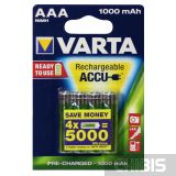 Аккумуляторные батарейки ААА Varta 1000 mAh R3 Ni-MH 4 шт. 5703