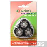 Бритвенный блок Новый Харьков НХ-853 для 8503 Лидер серый
