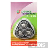 Бритвенный блок Новый Харьков НХ-852 для 2012 Fanat серый