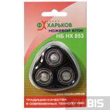 Бритвенный блок Новый Харьков НХ-853 для 8503 Лидер и 8504, 8524 Фаворит черный