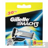 Кассеты Gillette Mach3 для станка 8 шт.