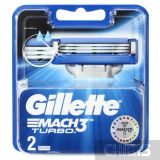 Gillette Mach3 Turbo лезвия для станка 2 шт. 3014260275143