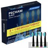 Насадки для зубной щетки Pecham Travel Black 4 шт