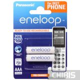 Аккумуляторные батарейки AAA Panasonic Eneloop 750 mAh NI-MH Dect Series BK-4MCCE/2DE 2/2 шт