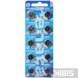 Батарейка для часов Renata SR44W (357) 1.55V Silver упаковка из 10 шт