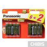 Батарейка АА Panasonic Pro Power Alkaline 1.5V LR6XEG/8B2F 6+2 бесплатно