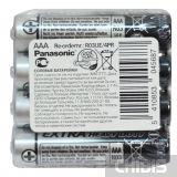 Батарейка Panasonic AAA General Purpose R03, 1.5V, Цинково-угольная 4/4 блистер обратная сторона упаковки