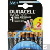 Батарейка ААА Duracell Turbo LR03, 1.5V, Alkaline Щелочная 6 шт+2 бесплатно 8/8шт