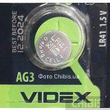 Батарeйка AG3 Videx LR41 Alkaline 1,5V 1 шт