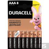 Батарейка ААА Duracell Basic LR03 1.5V Alkaline 8 шт.