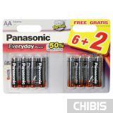 Батарейка АА Panasonic Everyday Power 6+2 LR06 1.5V alkaline блистер 8 шт