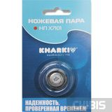 Ножевая пара Х 7101 для бритв Харьков в блистере