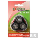 Ножевой блок с 3 сетками НХ 853 для бритв Новый Харьков цвет красный