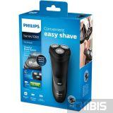 Электробритва Philips S1520 упаковка