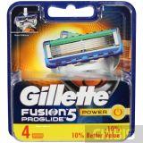 Кассеты Gillette Fusion ProGlide Power для станка 4 шт.